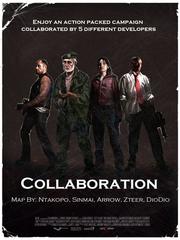 campaign_collabo.jpg